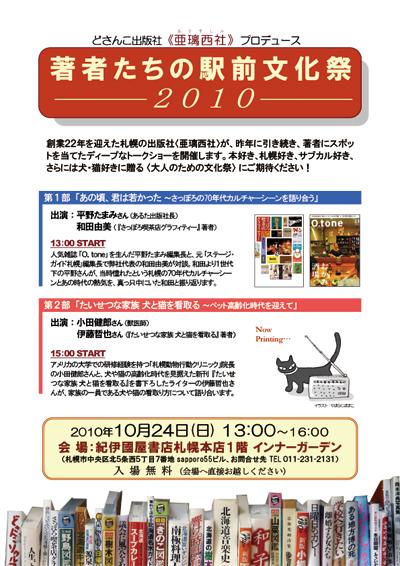10102002.jpg